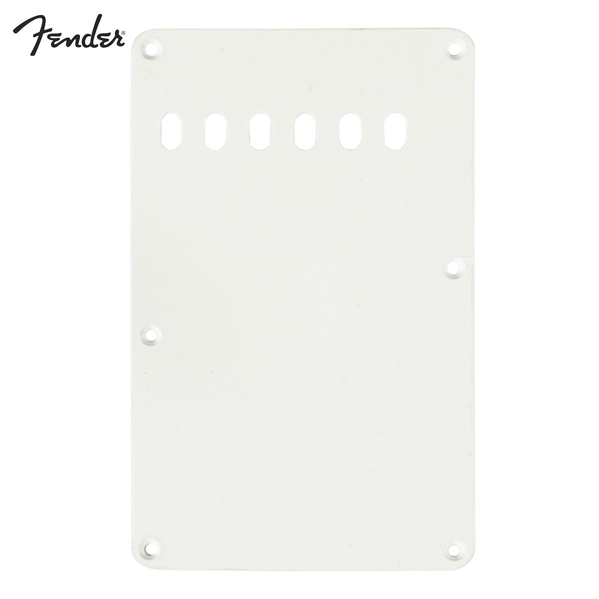 Fender Strat Backplate 1 Ply White